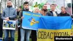 Во время акция солидарности с украинским Крымом, аннексированным Россией. Киев, 9 марта 2020 года