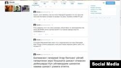 Xonanda Ozoda Saidzodaning Twitter mikroblogidagi sahifasidan 1 may kuni olingan surat. 2014 yil.