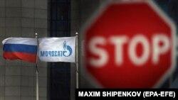 """""""Газпром""""нинг """"Шимолий оқим-2"""" лойиҳасига АҚШ санкция жорий қилган."""