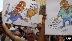 تظاهرة لصحفيين عراقيين في بغداد