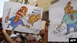تظاهرة إحتجاج لصحفيين عراقيين في بغداد في 14 آب 2009