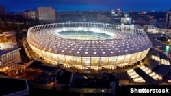 Увечері 26 травня НСК «Олімпійський» прийматиме фінал Ліги чемпіонів