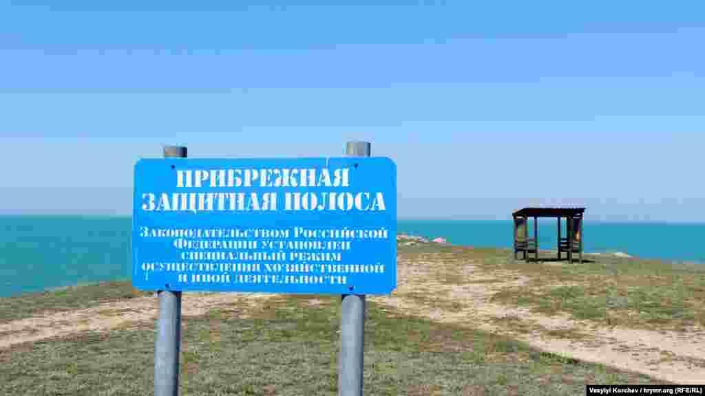 Після російської анексії Криму на узбережжі встановили таблички, що попереджають про захисну прибережну смугу. Чи приїдуть цього року туристи, для яких встановлені такі таблички, поки не відомо