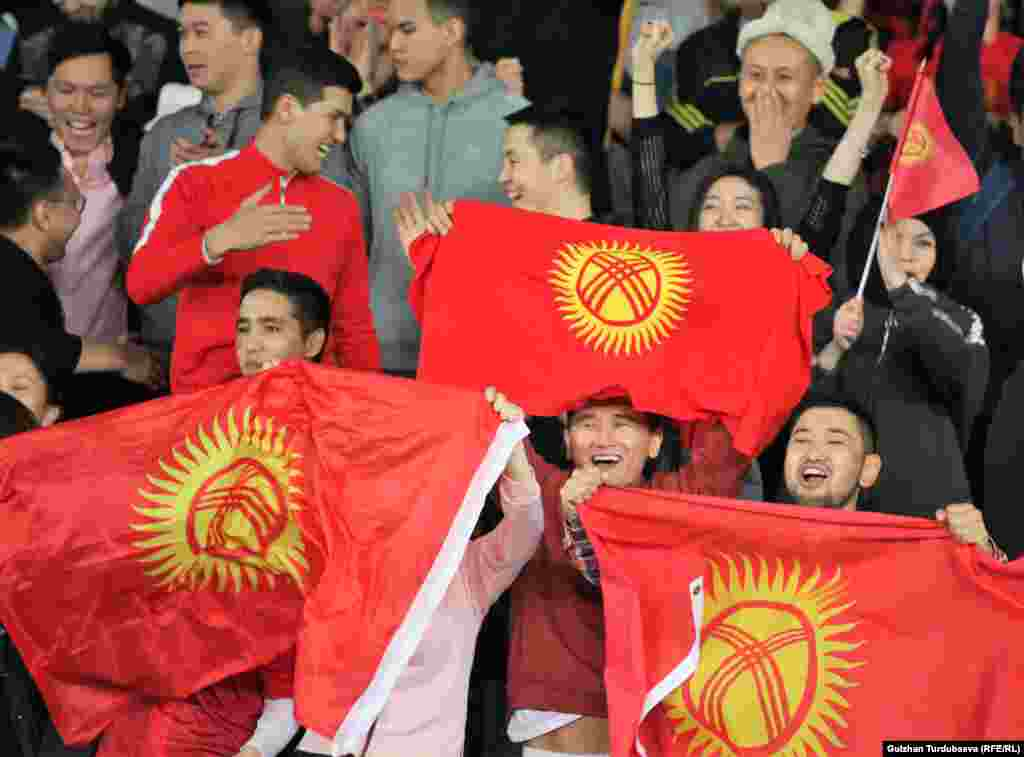 Кыргызстандык күйөрмандар.