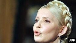 Former Ukrainian Prime Minister Yulia Tymoshenko