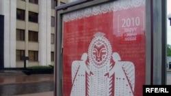 2010-й – рік рідної мови у Білорусі