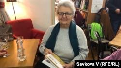 Христина Йойкова, учасниця презентації книги