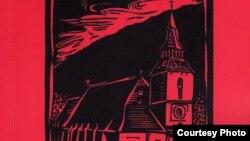 """Detaliu din coperta volumului """"Der Schwarze-Kirche-Prozess 1957/58. Erlebnisberichte und Dokumentation"""""""