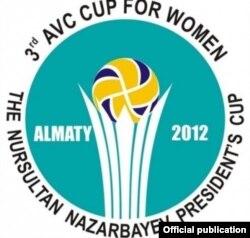 Эмблема международного турнира по волейболу на кубок президента Казахстана.