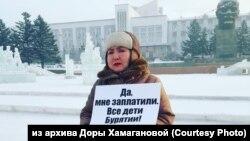 На акции памяти погибшей в смертельном ДТП Галины Бурчевской