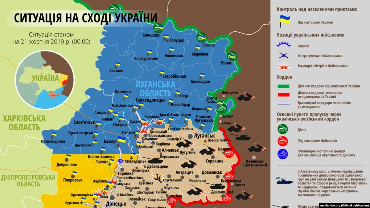 Ситуация в зоне боевых действий на Донбассе 21 октября – карта