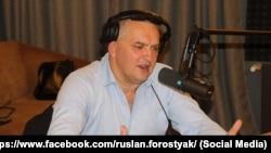Руслан Форостяк