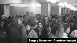 "Кафе ""Сайгон"" в 1988 году. Фото Сергея Семенова"