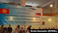 A Kyrgyz-Russian meeting in Osh on the issue of migrants