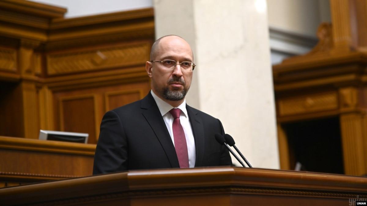 Радио Свобода Daily: Какие шансы у «человека Ахметова» Дениса Шмыгаля стать новым премьером?