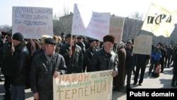 Мітинг проти голови Великоновосілківської райради Донецької області Валерія Шири, Донецьк, 2005 рік