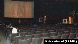 فلم في سينما النجوم ببغداد
