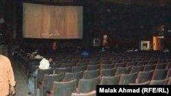 احدى صالات العراض السينمائي في بغداد
