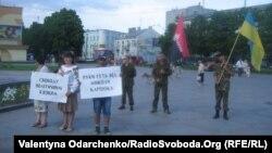 Акция в поддержку Николая Карпюка в Ровно в мае 2015 года