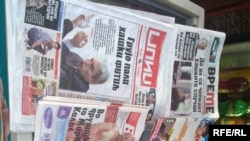 Дневни весници, магазини, неделници...
