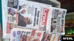 Весници, магазини, неделници, печат