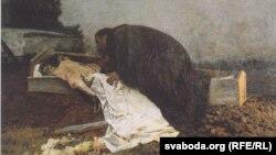П'етра Паета, «Нянавісьць» (1896).