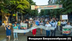 Протестиращи в Бургас