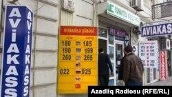 اخیرا مَنات، واحد پولی جمهوری آذربایجان، نزدیک به ۵۰ درصد از ارزش خود را در مقابل دلار از دست داده است.