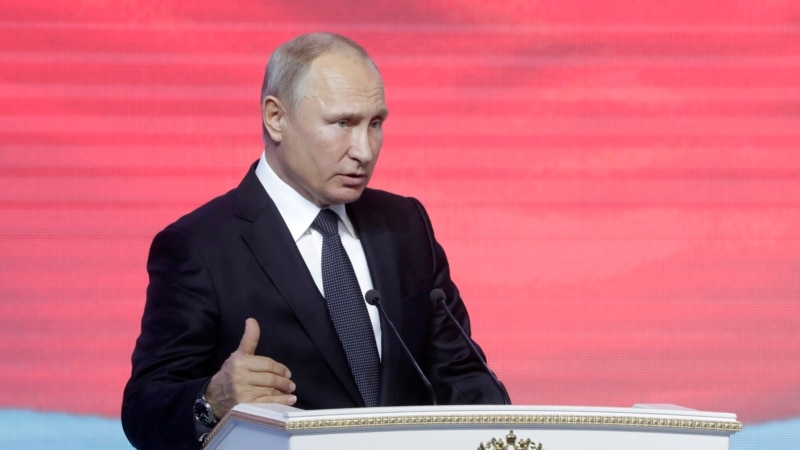 Putin Proposes Extension Of New START Treaty For One Year Without Conditions