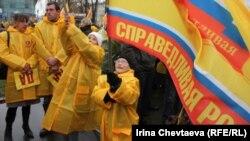 """Символика партии """"Справедливая Россия"""" на одном из митингов"""