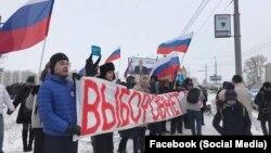 Tomsk, 28 ianuarie 2018.