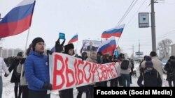 Tomskda etiraz aksiyası