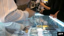 Dyqan iPhone-sh