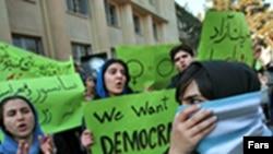 Pro-democracy demonstrators at Tehran University on December 7