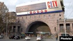 სავაჭრო ცენტრი ერევანში