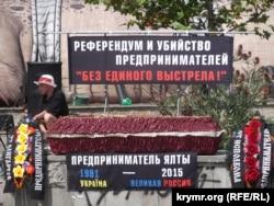Митинг ялтинских предпринимателей против закрытия рынка, 27 июля 2015 года