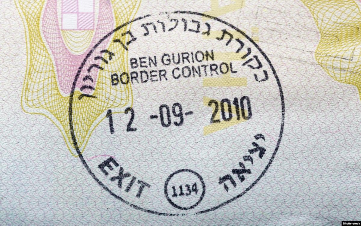more iranians caught traveling with fake israeli passports