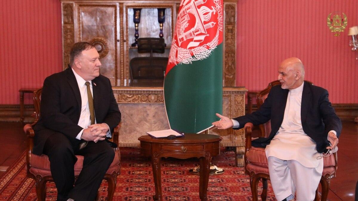 4A577CB3 DFEB 450B 9794 069C52315CAA w1200 r1 هشدار پومپئو به رهبران افغان: خروج نیروهای آمریکایی در صورت توافق نکردن با طالبان