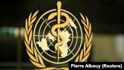 Առողջապահության համաշխարհային կազմակերպության լոգոն, արխիվ