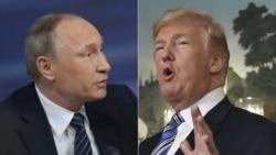 Ваша Свобода | Американська відсіч Путіну: ефект для України