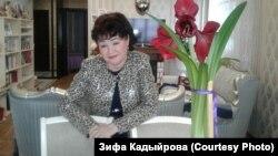 Зифа Кадыйрова