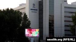Гостиница Dedeman Silkroad в Ташкенте.