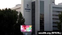 Отель Wyndham Tashkent (бывший Dedeman Silk Road Tashkent) в Ташкенте.