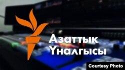 Логотип Радио Азаттык