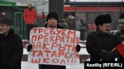 Kazan şəhərində etiraz aksiyalarından biri