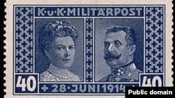 Австрийская почтовая марка памяти покушения на эрцгерцога Франца Фердинанда и его жену Софию 28 июня 1914