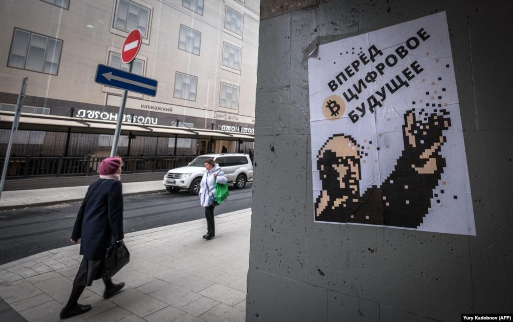 Изображение Владимира Ленина на уличном плакате. Москва, 2017 год