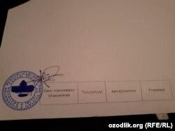 Язъяванских фермеров заставили подписать незаполненные бланки платежных поручений.