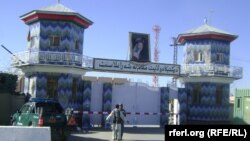 The Paktika Province administration center in Sharana