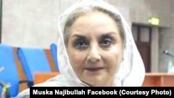 فتانه نجیبالله بانوی اول سابق افغانستان
